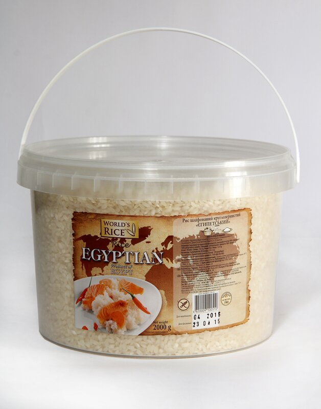 рис Египетский 2кг